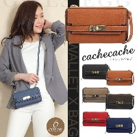 財布ポシェット 財布ショルダー スマホポシェット 3WAY「cachecache 錠前デザイン お財布ショルダーバッグ」 カシュカシュ ギフトBOX付き ウォレット ハンドバッグ お財布バッグ 長財布