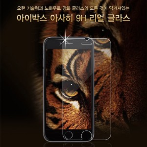 iPhone 6/S 6/S Plus 7(4.7) 7 Plus Galaxy S6 S7 Note 5 ケース IBOX TIGER GLASS 2017 プレミアム ケース GIFT!