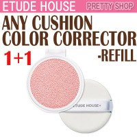 ★ETUDE HOUSE★ [1+1] refill Any Cushion Color Corrector エニークッションカラーコレクタ