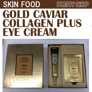 ★SKINFOOD★ Gold Caviar Collagen Plus Eye Cream