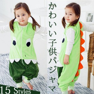 [HowRU] ★Korea Kids Winter Pajamas★Baby Sleep Wear★Kids Baby Clothes Boy pajamas Girl Nightdress...