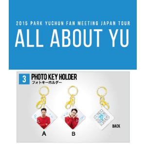 JYJ ユチョン 2015 PARK YUCHUN FANMEETING ALL ABOUT YU Photo Key Holder