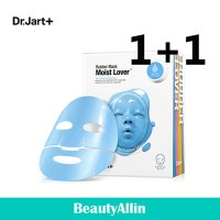 Dr.jart+ - Rubber Mask 1+1 (2pcs) / Moist wrapping / Firming wrapping / Bright wrapping / Clear...