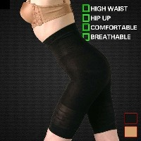Women s Slim Body Tummy Control Shaper Girdle Pants High Waist Shorts Body Shape(black))