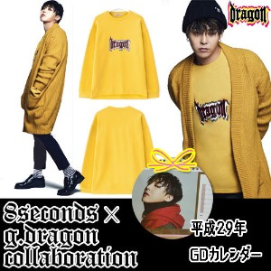 【8seconds】★G-DRAGON★【8 X GDs PICK】8secondsグラフィック トレーナーT-Shirt/Dragon Print Sweatshirt/GDモデル/ M to M...