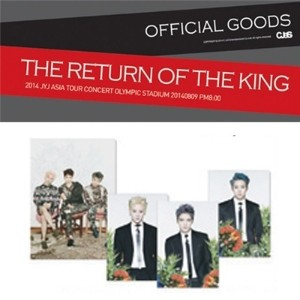 JYJ 2014 THE RETURN OF THE KING - クリアファイルセット