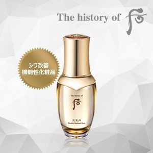[The Whoo/ドフ] 化現象ベース 『登記無料』 ☆★ The History of Whoo メイクアップ/Cheongidan Hwahyun Base(make up) ★☆韓コスメ...