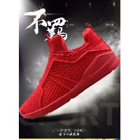 Micle han edition of the new paragraphs qiu dong male or for casual shoes men boots menHigh help...