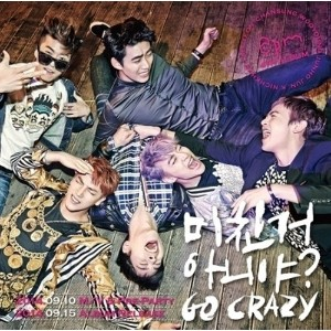 2PM - Go Crazy (4th Album) CD + Poster + Photo Card + Booklet + Gift
