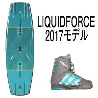 ウェイクボード リキッドフォース セット 2017 Liquid Force FLEX HYBRIDS DOSE WATSON 140cm + FORM 4D BOOT (US8-US9)