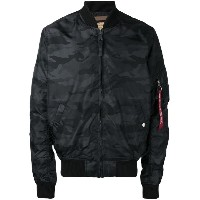 Alpha Industries - camouflage bomber jacket - men - ナイロン - S