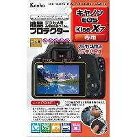 Kenko 液晶保護フィルム 液晶プロテクター Canon EOS Kiss X7用 KLP-CEOSKISSX7