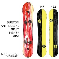 BURTON 2016 Anti-Social SPLIT 147/152 Snowboard FAMILY TREE バートン スプリットボード