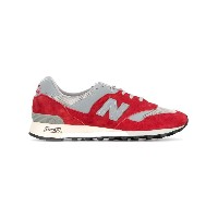 New Balance - Made in England sneakers - men - レザー/ナイロン - 7.5