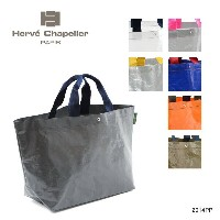 【2017 SS】『Herve Chapelier-エルベシャプリエ-』マルシェバッグ M[2014PP]