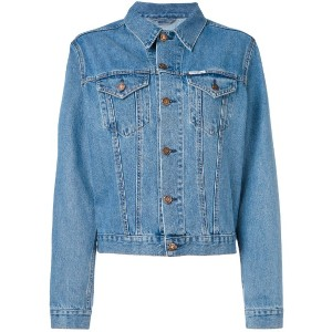 Forte Couture - embroidered denim jacket - women - コットン - M