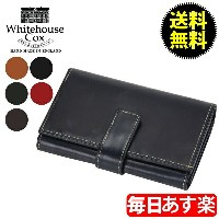 Whitehouse Cox ホワイトハウスコックス Purse with tab S9696 二つ折り財布 ラッピング対応可