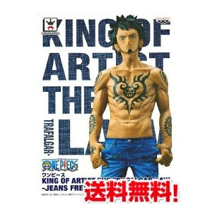ワンピース KING OF ARTIST THE TRAFALGAR.LAW -JEANS FREAK ver.- 【トラファルガー・ロー(ブルー/青)】