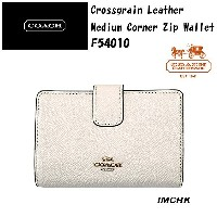 COACH コーチ Crossgrain Leather Medium Corner Zip Wallet◆F54010 レザー 新カラー 二つ折り財布