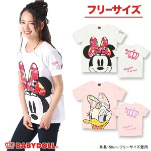 30%OFF SUMMER SALE親子ペア★ディズニー_アロハ柄Tシャツ-大人 レディース ベビードール BABYDOLL starvations-9241A_ss_sts_30