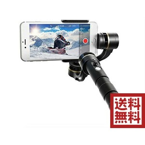 【全品ポイント2・3倍】Feiyu Tech G4 Pro 3-Axis Handheld Stabilised Gimbal for iPhone ジンバル