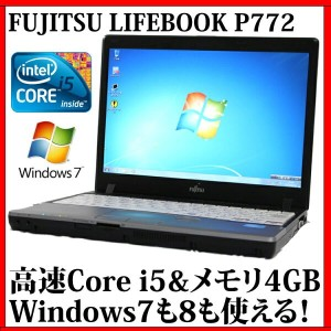 FUJITSU 富士通 LIFEBOOK P772/G【Core i5/4GB/320GB/12.1型液晶/無線LAN/Windows7 Professional/Windows8】【中古】...