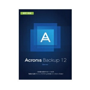 Acronis Acronis Backup 12 Server License incl.(1年保守付) AAS BOX Win