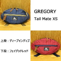 GREGORY/グレゴリー Tail Mate XS/ テールメイトXS