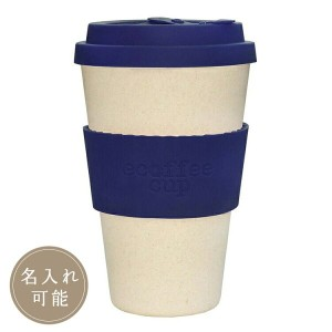 ecoffee cup エコーヒーカップ 600101 Blue Nature 14oz/400ml