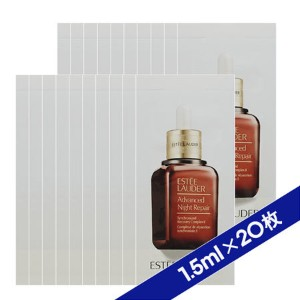 【ESTEE LAUDER】アドバンス ナイト リペア SR コンプレックス II  30ml(1.5ml×20枚) / A.N.R Synchronized Recovery Complex II
