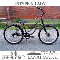 "【MODEL】レインボー""TYPE-X LADY""""湘南鵠沼海岸発信""《RAINBOW BEACH CRUISER ""TYPE-X 26LADY""》COL:MattBlack×Pinkリム自転車..."
