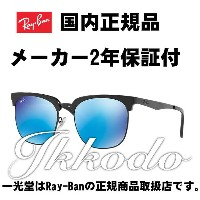 30%OFF!!Ray・Ban☆レイバン☆正規取扱☆サングラス☆RB3565D002/55☆2年保証付☆送料無料!!