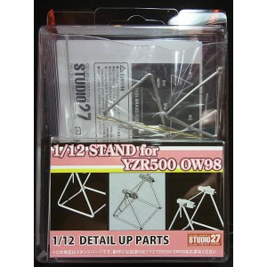 1/12 STAND for YZR500 OW98(H社1/12対応)