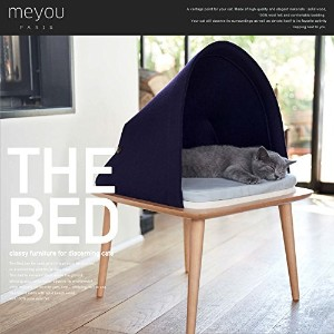 【MEYOU】THE BED ザ ベッド キャットハウス (グレー)