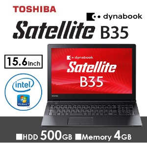 dynabook Satellite B35 B35/R PB35RFAD2R7AD81 Windows7 Pro 32/64Bit Corei3 4GB 500GB DVDスーパーマルチ 高速無線