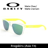 【OAKLEY/オークリー】 サングラス Frogskins フロッグスキン (Asia Fit) Matte Clear/ Matte Uranium oo9245-53 54 【雑貨】...