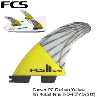 FCS2 NEW Carver PC Carbon Yellow Tri Retail Fins トライフィン(3枚)【p20】