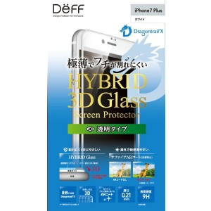 DG-IP7PA2DFWH 「直送」【代引不可・他メーカー同梱不可】 Deff Hybrid 3D Glass Screen Protector Dragontrail for iPhone 7...