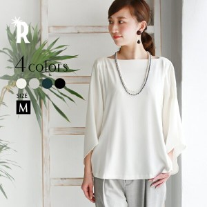 dolly-sean Made in Japan ウォッシャブルフレアスリーブブラウス(M-8572)【SET ITEM】▼