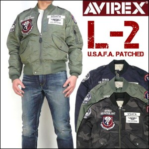 AVIREX (アビレックス) L-2 U.S.A.F.A. PATCHED 6172111 【送料無料】 春物 メンズ プレゼント ギフト