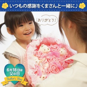 baby-mine 花束 誕生日 入学祝い 結婚式 結婚記念日 発表会 卒業 卒園 母の日 ギフト 贈り物 くま束 プレゼント (ブルー)
