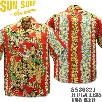 SUN SURF(サンサーフ)アロハシャツ HAWAIIAN SHIRT HULA LEIS Red SS36821-165