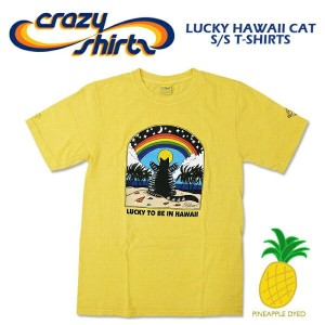 Crazy Shirts(クレイジーシャツ) S/S Tee @PINEAPPLE DYED[2009932] LUCKY HAWAII CAT クリバンキャット 半袖 Tシャツ HAWAII...