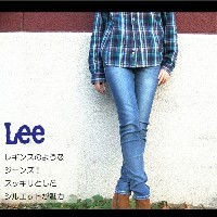 Lee JEGGINGS【5%OFF/送料無料】レディース『LEE』JEGGINGS★新作 リー ジェギンス(Lot/81800)(カラー/346-薄色used・326-濃色used・201...