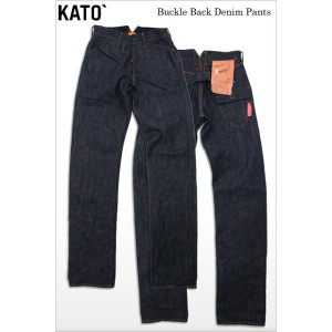 KATO' DENIM(カトーデニム)Buckle Back Denim Pants