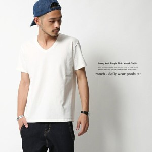 Tシャツ メンズ Vネック 日本製 国産 半袖 丸胴 無地 シンプル 天竺編み コットン ranch.daily wear products ランチデイリーウエアープロダクト RDW-003 6068