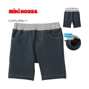 ☆Every Day mikihouse☆タックピケ☆ハーフパンツ(80cm-130cm)