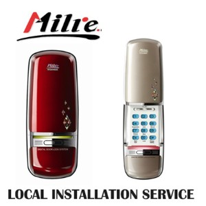 Milre Winner Mi-350K Digital Doorlock Keyless Door lock