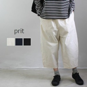 prit(プリット) 馬布 8分丈 ワイド パンツ 3colormade in japan71711-dj