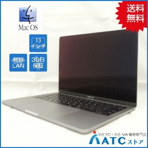 【中古ノートパソコン】Apple/MacBook Pro Retina/MLL42J/A/Touch Bar非搭載/Core i5 2.0G/SSD 256GB/メモリ8GB/13.3インチ/Mac...